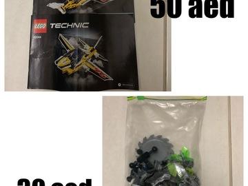 Selling: Lego sets